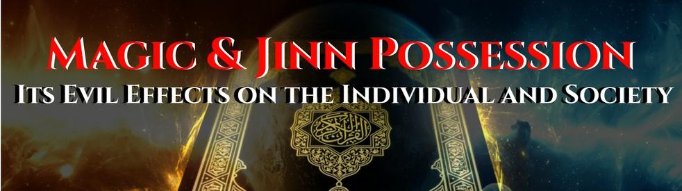Magic & Jinn Possesion | Saeed Rhana - Cover Image