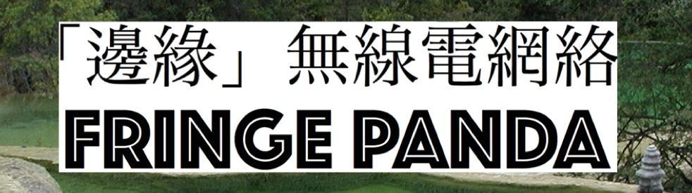 Fringe Panda - show cover
