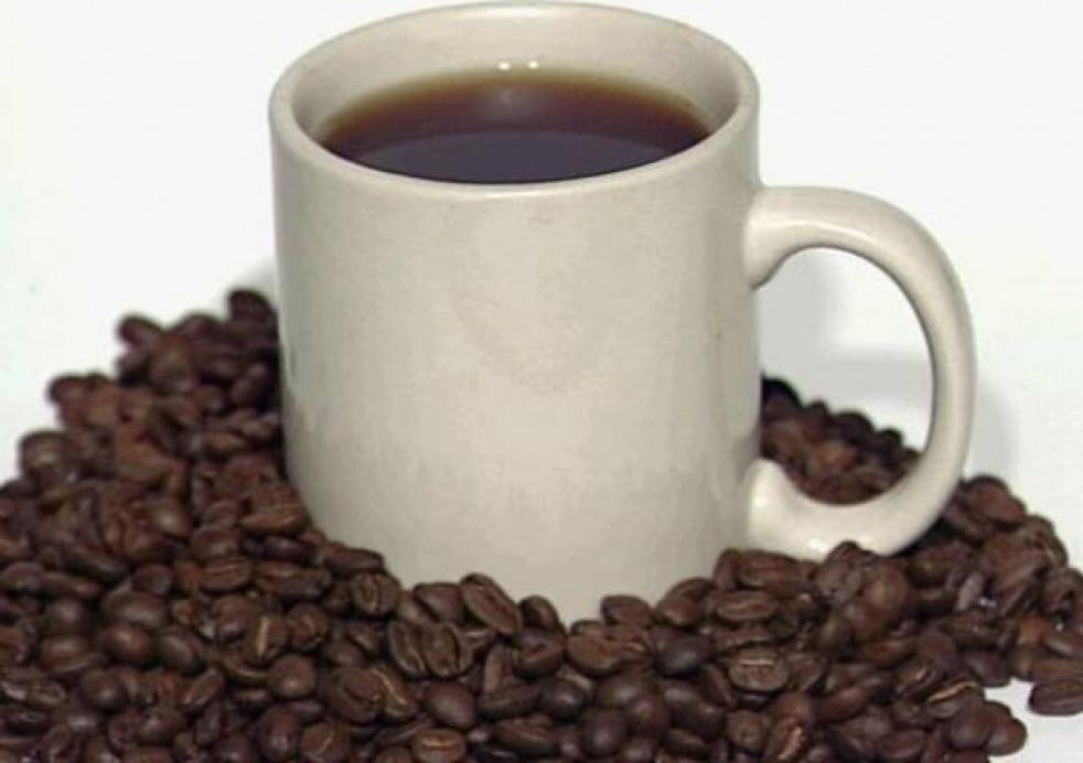021 - REFERENCIAS DE CAFE - imagen de portada
