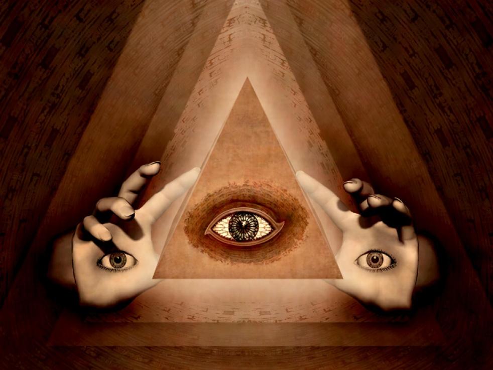 Third Eye Open - show cover