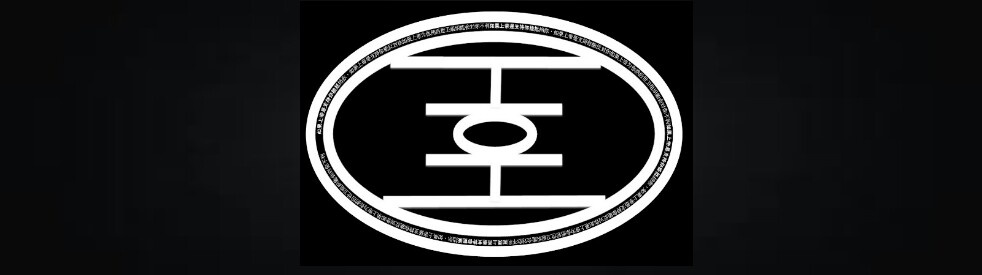 House of Harley Radio - imagen de show de portada