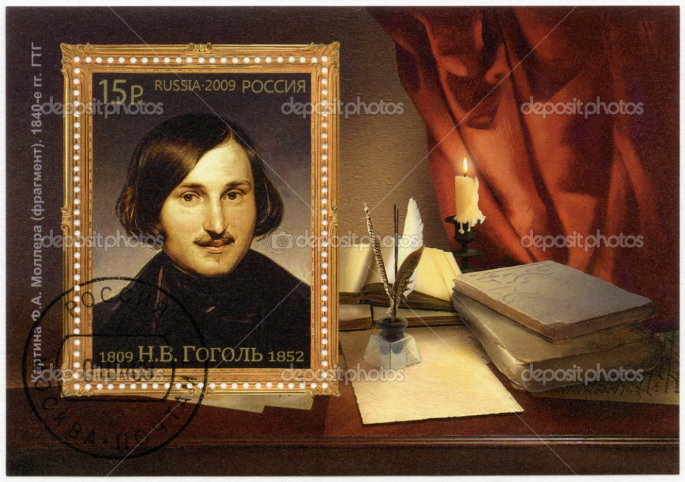 Gogol: Le memorie di un pazzo - immagine di copertina dello show