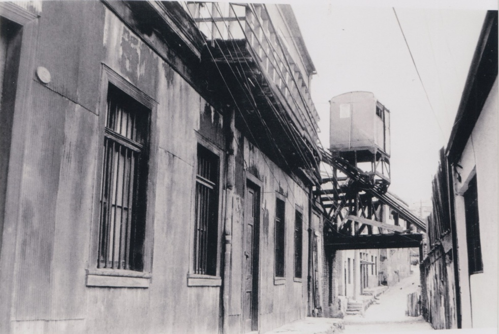 Archivo de Papel   Valparaisología - imagen de portada