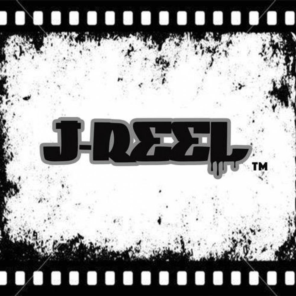 The ReeL Hip Hop Show - show cover