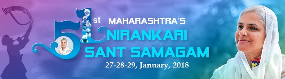 Nirankari Live Samagam - show cover
