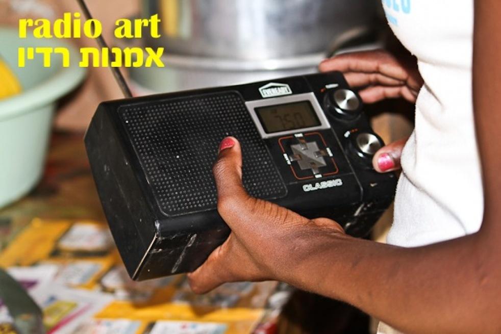 Radioart106 - show cover