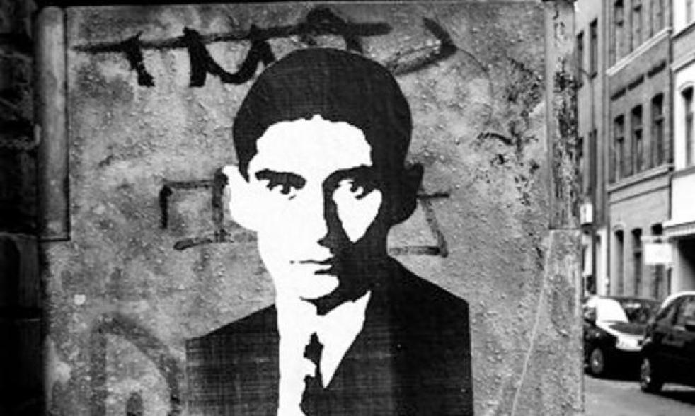 Kafka: Il processo - show cover