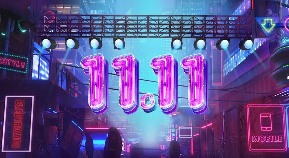 RADIO 11.11 432 HZ - immagine di copertina dello show