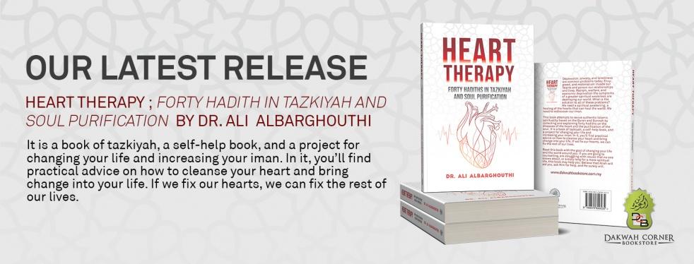 Abu Abdullah Albarghouthi's tracks - show cover