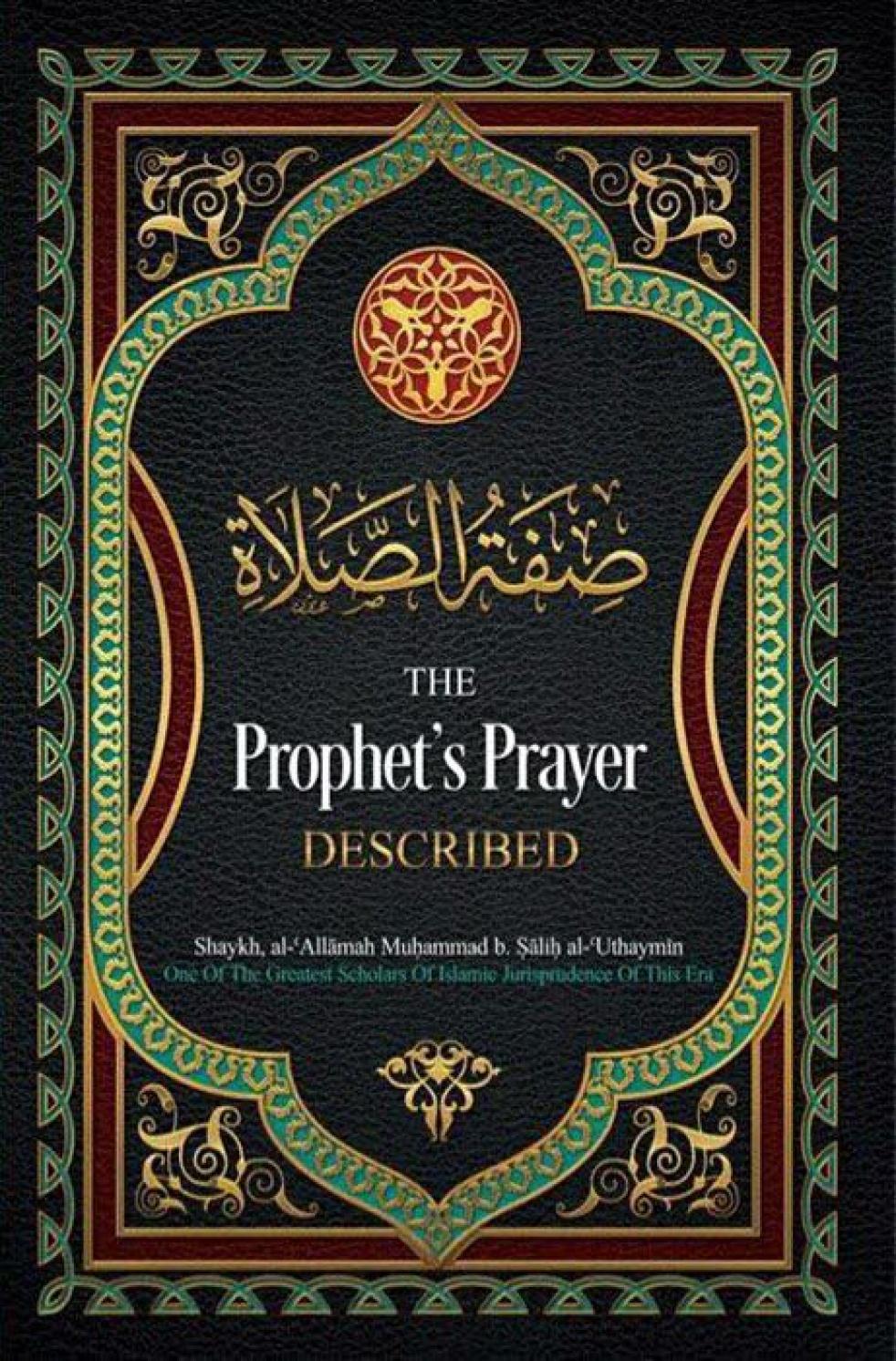 Prophet's Prayer Described (Wednesday) - Cover Image