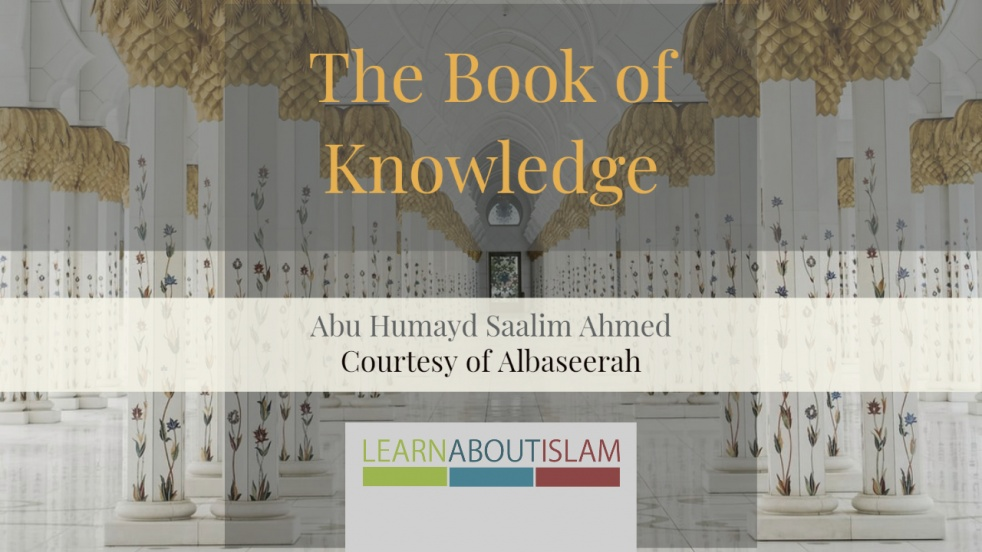 Book Of Knowledge from Sahih Bukhari - Cover Image