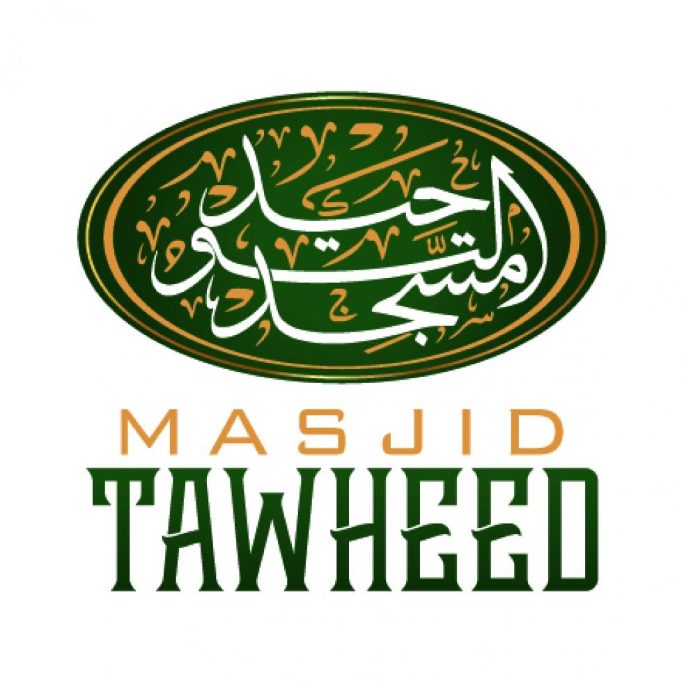 Al-Adab Al-Mufrad - show cover