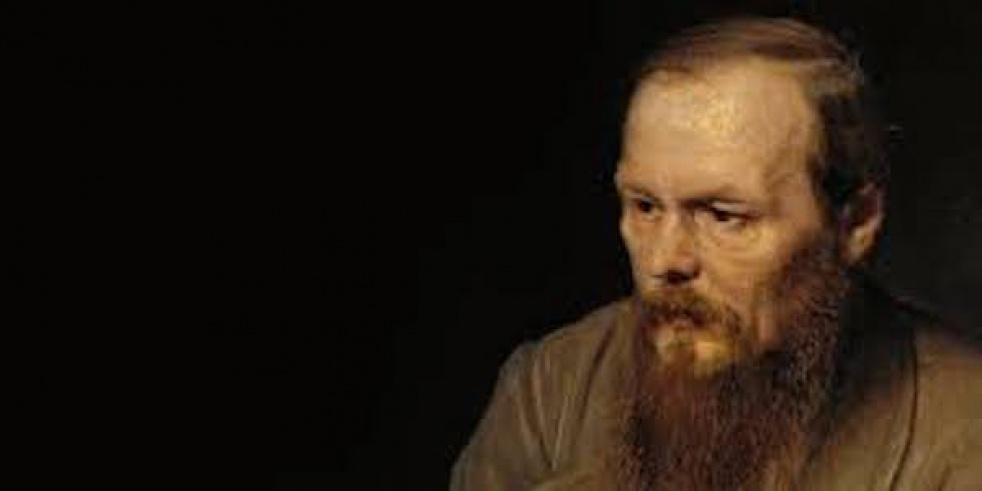 Dostoevskij: Le notti bianche - immagine di copertina dello show