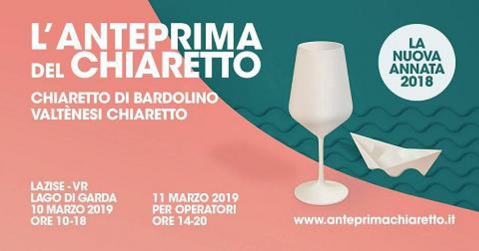 M&W - Chiaretto di Bardolino e Valtènesi - show cover