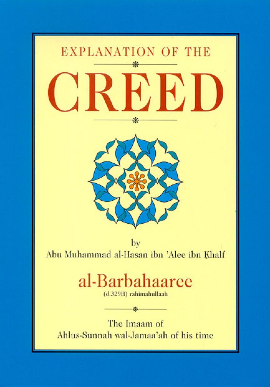 Explanation of Islamic Creed (Mondays) - imagen de show de portada