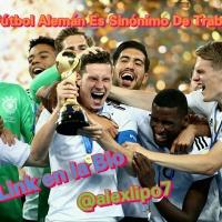 El Fútbol Alemán Es Sinónimo De Trabajo
