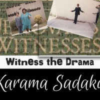 Part 1 - Karama Sadaka: The Childhood