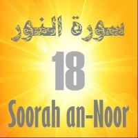 Soorah an-Noor Part 18 (Verses 62-64)