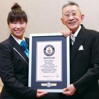 Del Bit a la Orquesta 142 - Koichi Sugiyama ESPECIAL