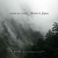 coast to coast :: Bristol to Japan HANA NO KAGE SHADOW OF A FLOWER [scene 1]