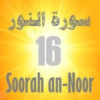 Soorah an-Noor Part 16 (Verses 56-59)