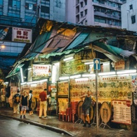 19 : Field Notes – Hong Kong on Pozible with By Nicole Reed and Leigh Ryan