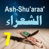 Soorah ash-Shu'araa' Part 7 (Verses 83-104)