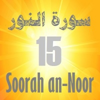 Soorah an-Noor Part 15 (Verses 53-55)