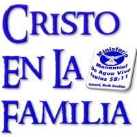 170726 - La Familia Del Principio [CRISTO En La Familia]