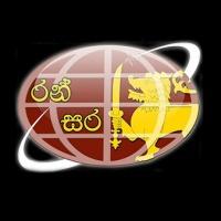 Sinhalese Cultural Forum, NSW