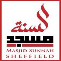 Masjid Sunnah Sheffield