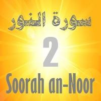 Soorah an-Noor Part 2 (v.6-10)