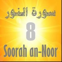 Soorah an-Noor Part 8 (Verses 32-33)