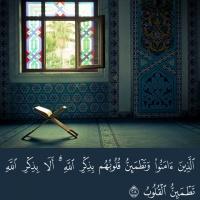 Adkar of Salah (Meanings and Audio)
