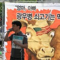 Korean Identity and Anti-Americanism