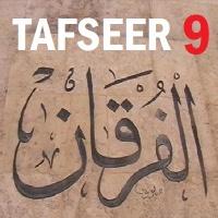 Soorah al-Furqaan Part 9, Verses 53-60