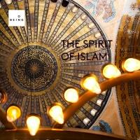 Omid Safi and Seemi Bushra Ghazi — The Spirit of Islam