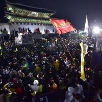 A History of Korean Social Movements