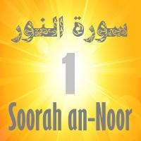 Soorah an-Noor Part 1 (v.1-5)