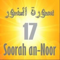Soorah an-Noor Part 17 (Verses 60-61)