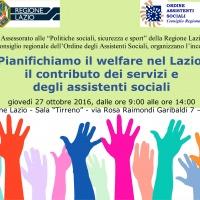 Pianifichiamo il Welfare nel Lazio: il contributo dei servizi e degli assistenti sociali
