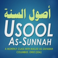 Usool as-Sunnah (Columbus)