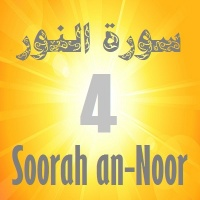 Soorah an-Noor Part 4 (v.22-26)