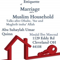 Etiquette of Marriage & a Muslim House