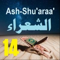 Soorah ash-Shu'araa' Part 14 (Verses 192-207)