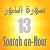 Soorah an-Noor Part 13 (Verses 43-46)