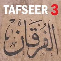 Soorah al-Furqaan Part 3, Verses 15-20