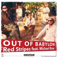 Red Stripes Orchestra live Music in Ethiopia / Y.O.W.