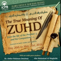01 Jumuah Khutbah - Being upright when the people are heedless