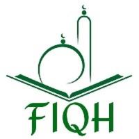 Kajian Fiqih Al Wajiz - Bab Adzan (Al Ustadz Hilal)